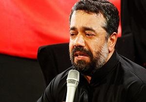 دانلود مداحی فاطمیه 95 حاج محمود کریمی در بیت رهبری