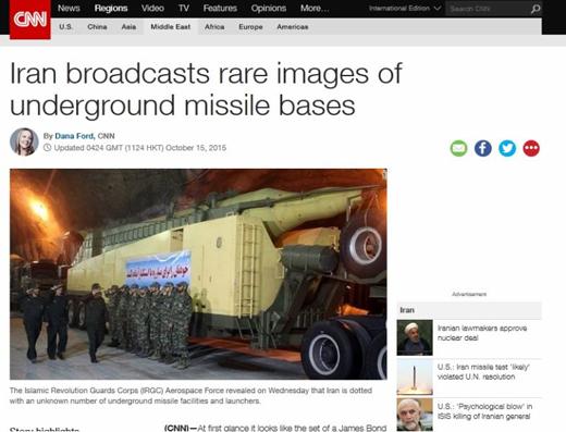 پایگاه موشکی ایران مانند فیلم های