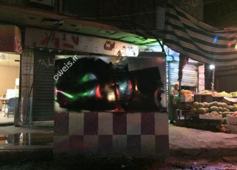 شعارنویسی در قلب جبهه النصره + تصاویر