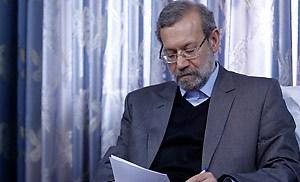 لاریجانی قانون «اقدام متناسب و متقابل دولت جمهوری اسلامی ایران در اجرای برجام» را ابلاغ کرد