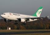 باشگاه خبرنگاران - حادثه برای بوئینگ 747 ماهان+ تصاویر سقوط موتور در چهاردانگه