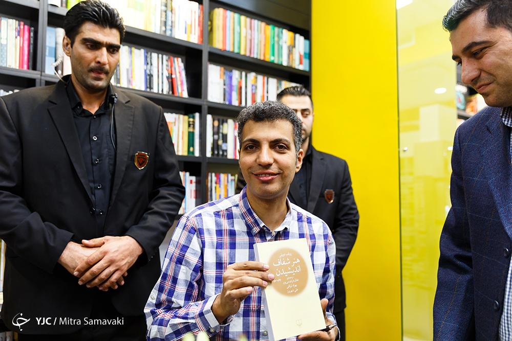 عادل فردوسی پور کتاب خود را امضا کرد