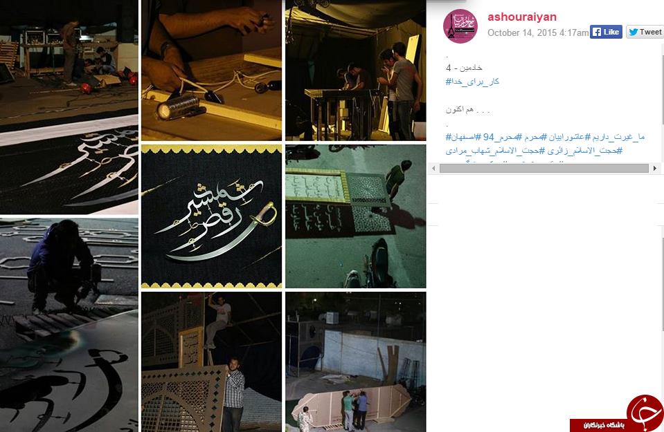 فراخوان ثبت لحظات عاشقان سالار شهدا در اینستاگرام+تصاویر
