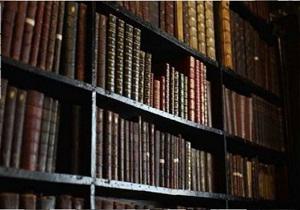 توقیف 25 تن کتاب با محتویات تکفیری در تونس