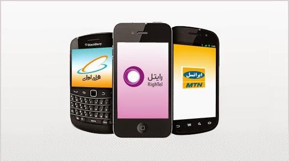 در کمتر از 2 ماه آینده شماره موبایل خود را به اپراتور دلخواه ببرید