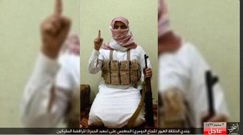 عامل انتحاری مسجد شیعیان عربستان پیش از انفجار+ تصاویر