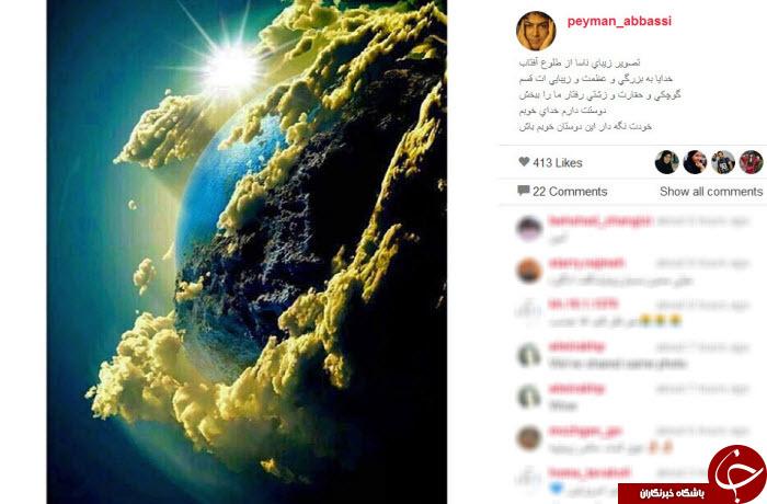 تصویر زیبای ناسا از طلوع آفتاب در فضا+ عکس