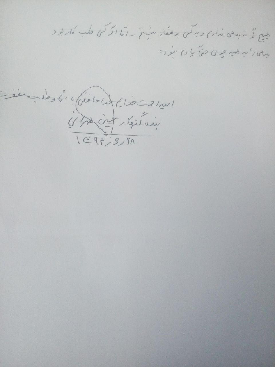 وصیت امیر دمشق برای بازماندگانش چه بود؟ + تصویر