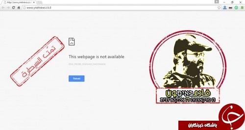 بزرگترین حمله سایبری حزبالله به هزاران وبگاه صهیونیستی