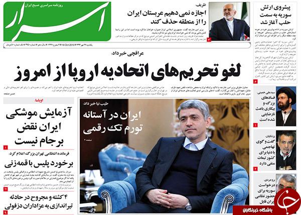 از حمله دولت به رکود تا قیمه با طعم انتخابات!