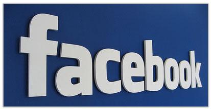 فیس بوک رفع فیلتر شد!