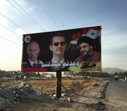 بیلبورد نصرالله،اسد و پوتین در سوریه + عکس