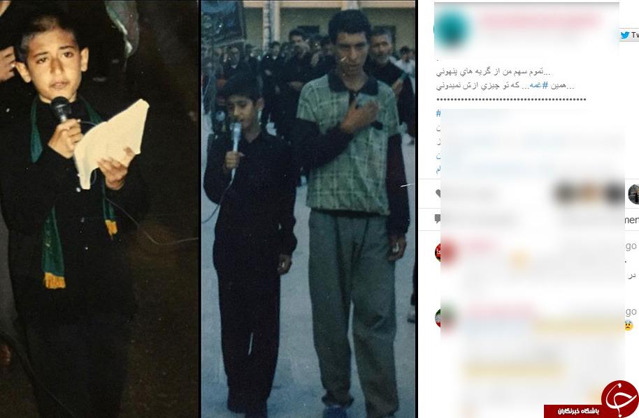 مداحی خواننده موسیقی پاپ در دوران نوجوانی + عکس
