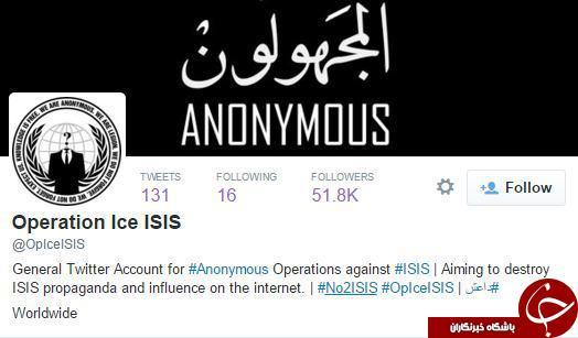 نبرد هکرهای آنانیموس با داعش + تصاویر
