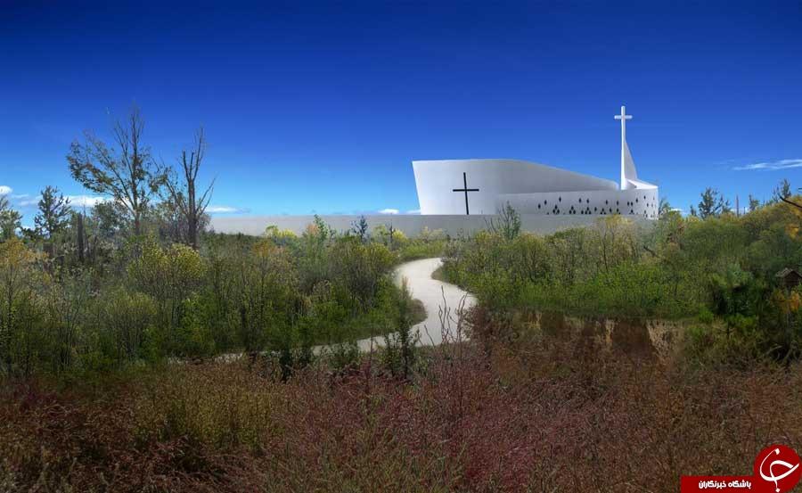 کلیسایی متفاوت از تمام کلیساها+تصاویر