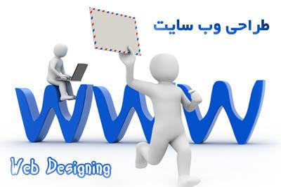 3703793 120 آینده طراحی سایت واکنش گرا