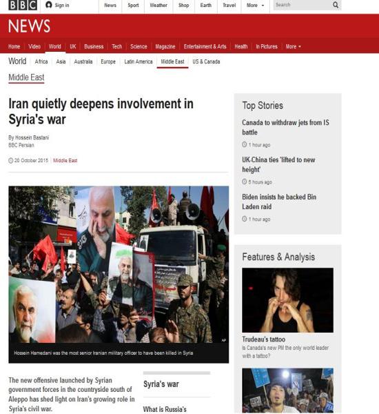 اقدام بی سر و صدای ایران و تصاویر جدید از سردار سلیمانی