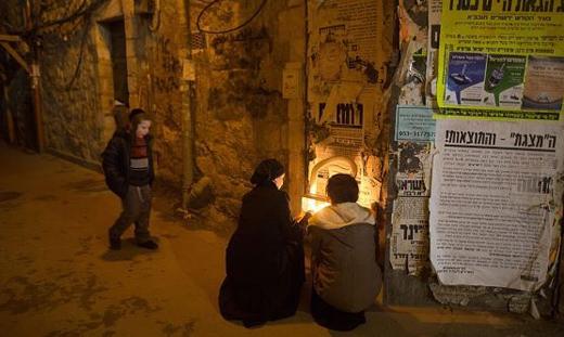 زنانی که کارشان شرابخواری در مسجدالاقصی و تشویق به زاد و ولد است + تصاویر