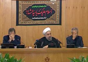 ویژه محرم 94 : دانلود فیلم روضهخوانی امروز رئیسجمهور روحانی در هیئت دولت
