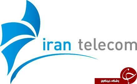 شانزدهمین نمایشگاه ایران تله کام
