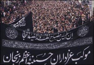ویژه محرم 94 : دانلود مداحی شب هفتم محرم 94 در حسینیه اعظم زنجان