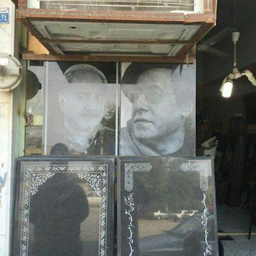 تصویر «پرویز پرستویی» روی سنگ قبر + عکس