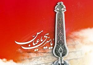 ویژه محرم 94 : دانلود مداحی آب به خیمه نرسید فدای سرت با صوت محمود کریمی