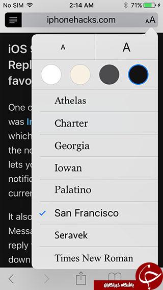 10 ترفند های مخفی در iOS 9