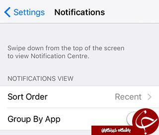 10 ترفند مخفی در iOS 9