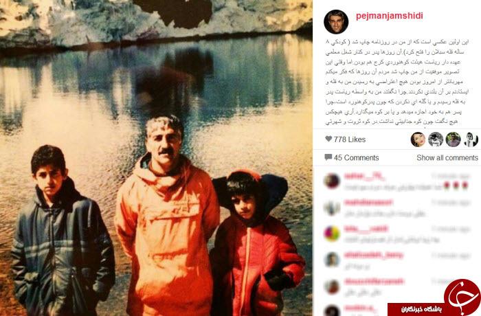 اولین حضور پژمان جمشیدی در رسانه+ عکس