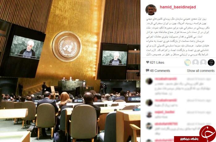 از سخنرانی روحانی در سازمان ملل تا حادثه منا در اینستاگرام بعیدی نژاد+ عکس