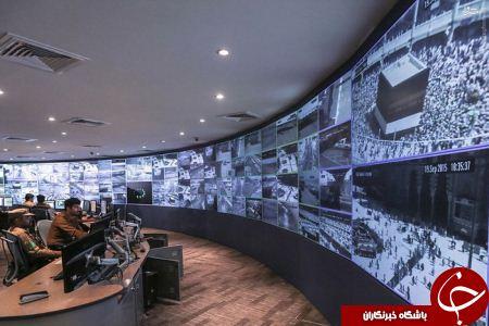 اتاق کنترل امنیتی در مکه+تصاویر