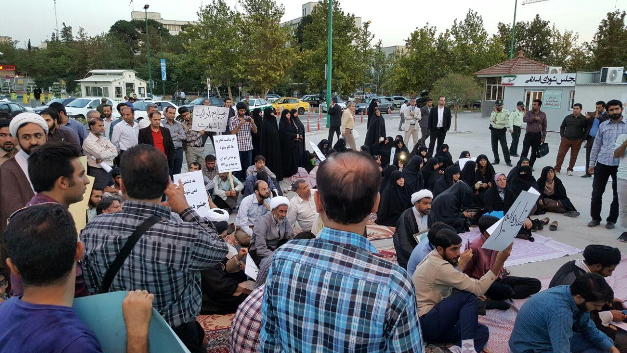 گردهمایی اعتراضی به جزئیات برجام در مقابل بهارستان+ تصاویر