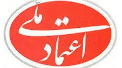 ضرورت تدبير بزرگان و صاحبان نفوذ كلام و انديشههای الهی در جهت جلوگیری از تحقير مكررحجاج توسط دولت عربستان