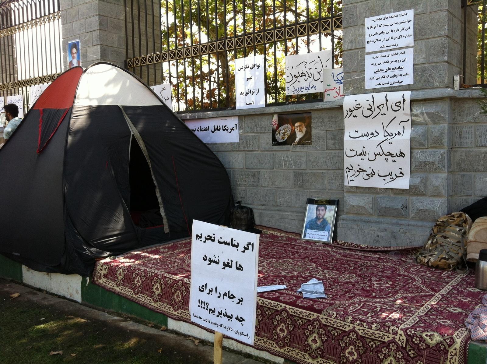 گردهمایی اعتراضی به جزئیات برجام در مقابل بهارستان + فیلم و تصاویر