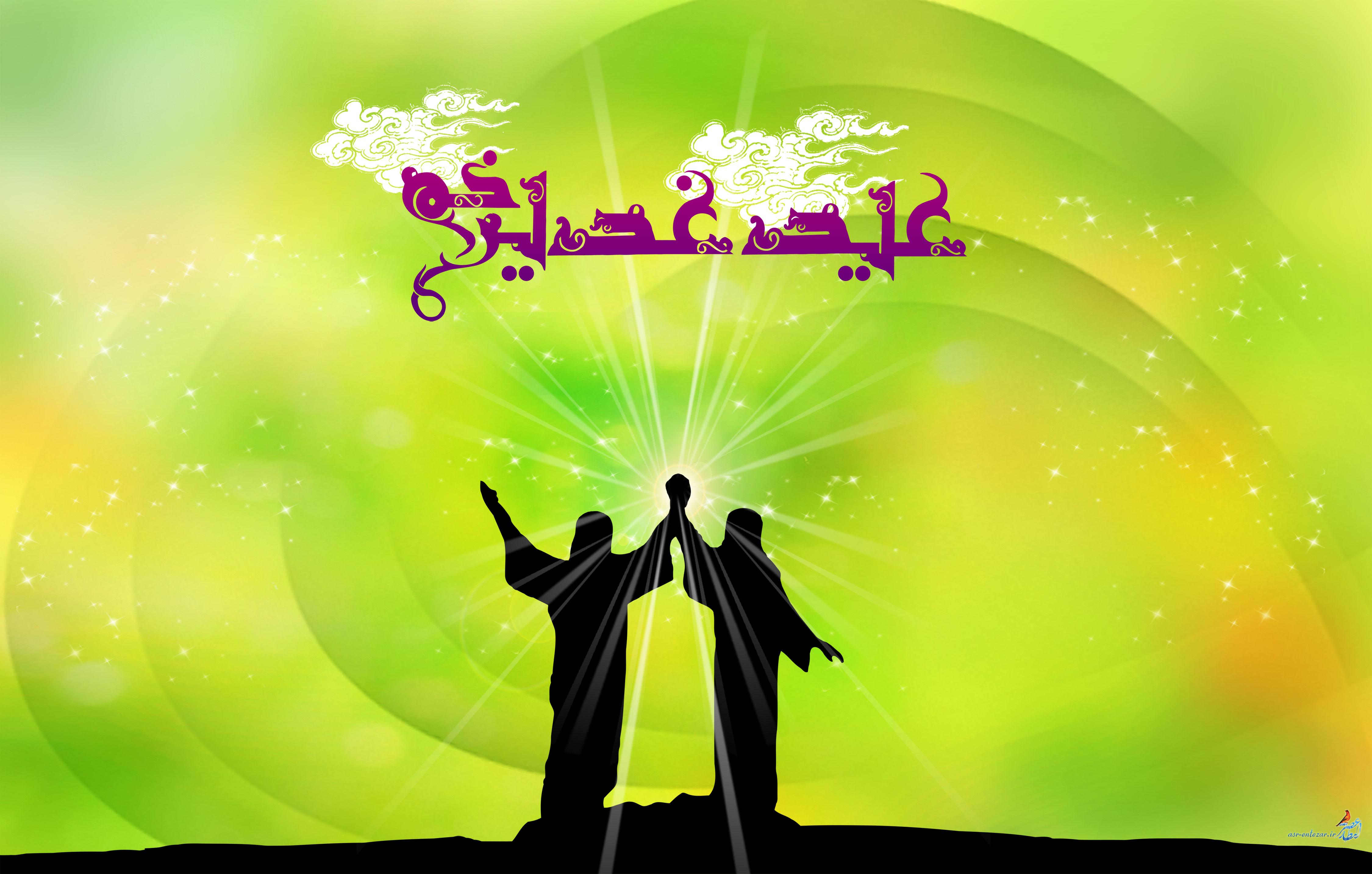 روشنایی دین اسلام با دست های بالا+ والپیپر