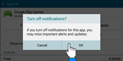 Notifications  برنامه هایتان را غیرفعال کنید + آموزش تصویری
