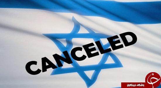 اسرائیل توانایی