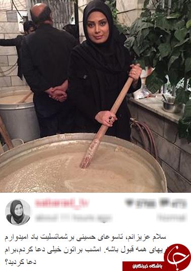 خانم مجری دور دیگ نذری + عکس