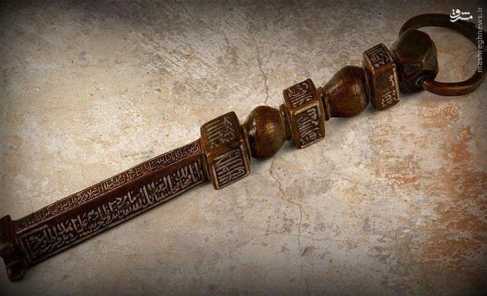 کلید خانه خدا+ عکس
