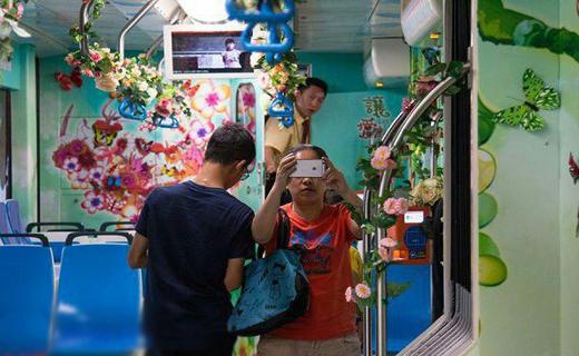 قطاری متفاوت در چین+ تصاویر
