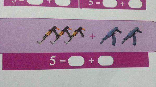 ریاضی را به سبک داعش یاد بگیرید