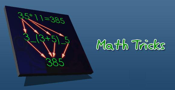 دانلود برنامه حقه های ریاضی برای اندروید