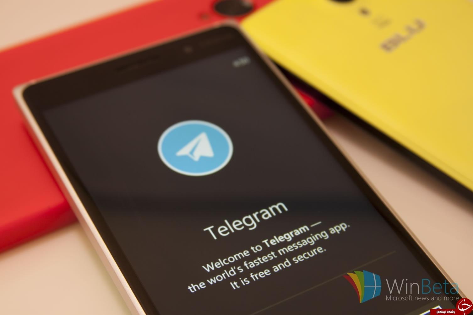 هشدار وزیر ارتباطات به تلگرام