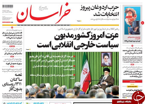 از رخنه احمدینژادیها در دولت تا آمریکاستایی در آستانه روز آمریکاستیزی!