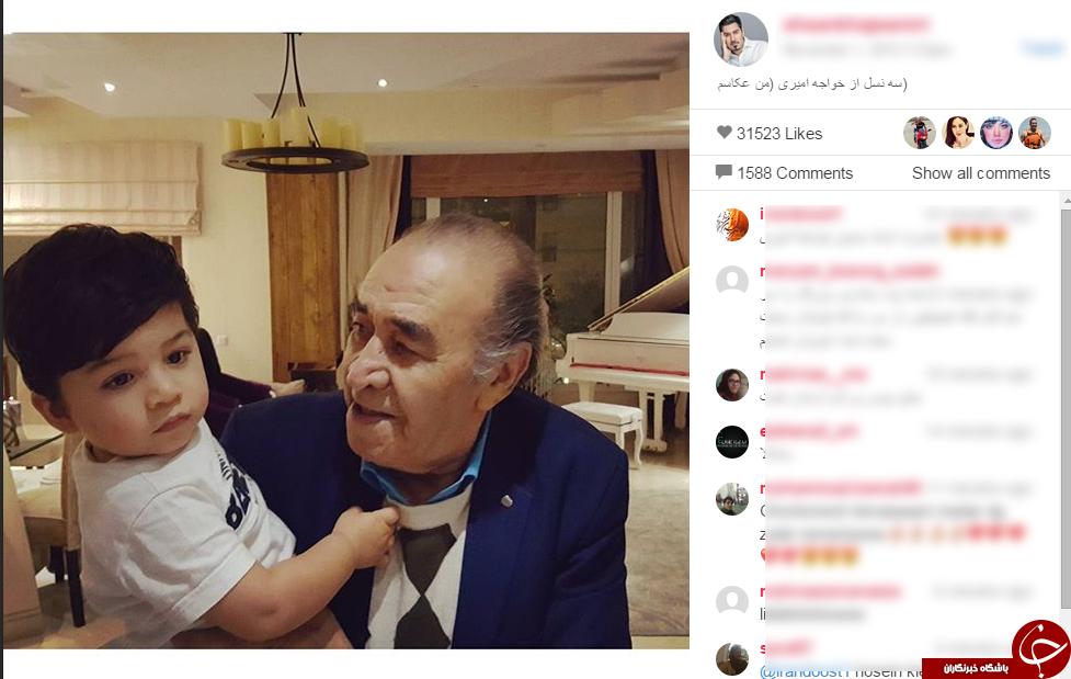 احسان خواجه امیری در اینستاگرام خود عکسی متفاوت منتشر کرد