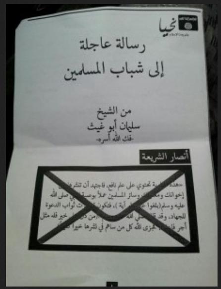شبنامههای القاعده و داعش در عدن+ عکس
