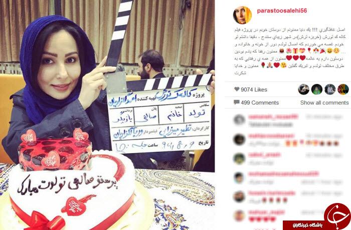 جشن تولد پرستو صالحی+ عکس