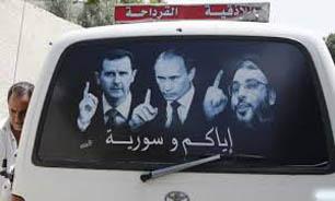 مردم سوریه حکومت بشار اسد را حفظ میکنند