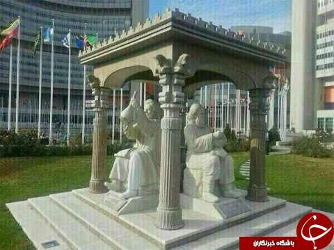 نمایی از مجسمه زکریا رازی درچهار سو +عکس